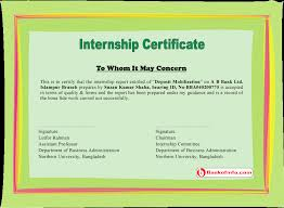 Internship Certificate Sample Bank Of Information