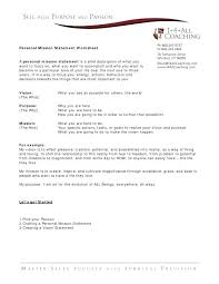Resume Personal Statement Custom Personal Statement Resume Examples Fathunter