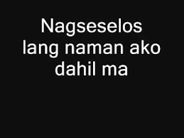 Tagalog Love Quotes For Him Sweet Tagalog Love Quotes YouTube 38
