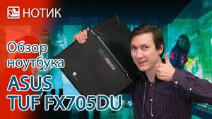 Подробный обзор <b>ноутбука ASUS TUF</b> Gaming FX705DU ...