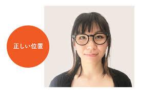 似合わないは思い込み メガネ姿が劇的によくなるコツ選び方3つ