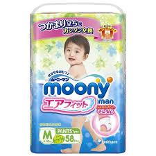 <b>Трусики универсальные Moony Man</b> 6-10кг (M) 58шт ...