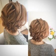 Augさんのヘアスタイル ふんわりまとめ髪ヘアスタイ Tredina