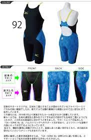 Mizuno Gx Sonic 3 Size Chart Half Suit Gx Sonic 3 St Short Distance Sprinter Model Race Swimwear Woman Mp10 N2mg6201 With Mizuno Mizuno Ladys Swimsuit Swimming Race All In One