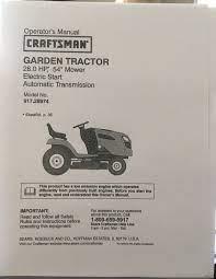 hp garden tractor 54 mower model