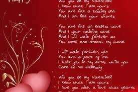 Cute Valentines Day Quotes Classy Imágenes De Cute Quotes For Boyfriend On Valentines Day