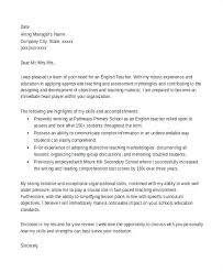 Cover Letter Phrases Cover Letter Attached How 100 Resume Email Best