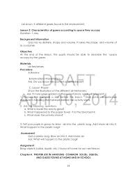 Assignment Science 3 Draft Solid Liquid Gas Worksheet Pdf For ...