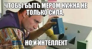 Чиновники департамента КГГА требовали взятки от руководителей газозаправочных станций Киева, - СБУ - Цензор.НЕТ 7850