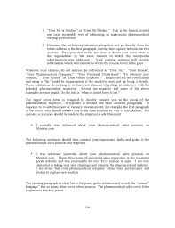 Resume CV Cover Letter  good resume cover letter examples resume     clinicalneuropsychology us