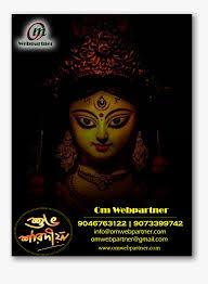 Durga Maa Image 3d, HD Png Download ...