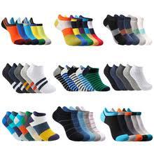 <b>New</b> Summer Spring <b>Autumn Pier Polo</b> Brand Fashion Men Ankle ...