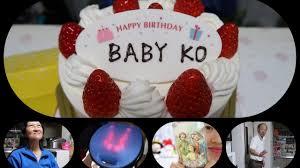 27 na kooo wishes pressured laki ng braso unboxing.