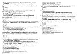 АИС Контрольный тест вопросов с ответами Контрольный тест 3 36 вопросов с ответами
