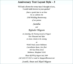 wedding anniversary invitation in hindi cards for style golden