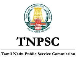 tamil nadu tnpsc starts recruitment for