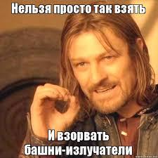 """""""Артилеристи НАТО опромінюють мирних жителів Донбасу високочастотним випромінюванням"""", - терорист Басурін - Цензор.НЕТ 1926"""