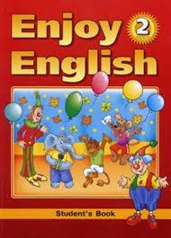 Английский язык класс Биболетова ГДЗ Решебники и школьные  Английский язык 2 класс Биболетова