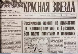 Флаг Украины развернули в день Бархатной революции в Праге - Цензор.НЕТ 1986