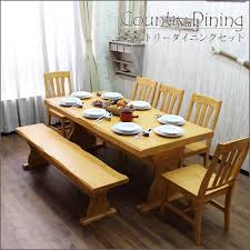 c style rakuten global market hung country wood solid pine 8 with person dining table set