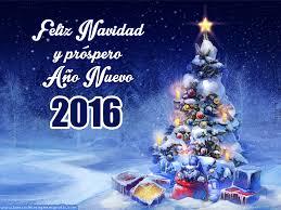 Resultado de imagen de feliz navidad y prospero año nuevo 2016