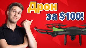 ПОРА ЛЕТАТЬ: Лучший <b>Квадрокоптер</b> для НАЧАЛА!! <b>Archos Drone</b>