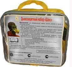 <b>Дымозащитный набор ШАНС</b> в Москве, купить респираторы по ...