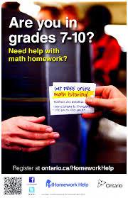 online math tutors math homework help tutor com online tutor to help math stressed about homework