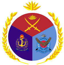 Fuerzas Armadas de Bangladés