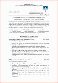51 New Graphic Designer Resume Format Free Download Awesome Resume