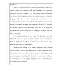 middle english period essay trick