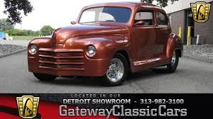 1947 Plymouth Coupe, Gateway Classic Cars-Detroit#1245