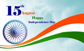 independence day quotes speech essays history n independence day 2017