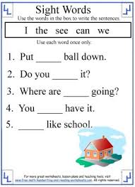 Kindergarten Reading Worksheets Sight Words - KhayavKindergarten Sight Words Activities