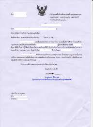 Non B Teaching Visa Thailand Inside The Country Rheykeen