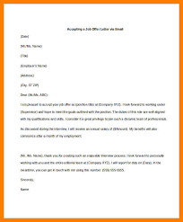 reject job offer letter accepting a job offer letter via email