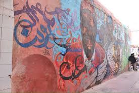 street art essay images of street art essay loc us