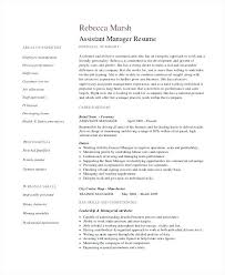 Store Manager Resume Template Assistant Store Manager Resume New