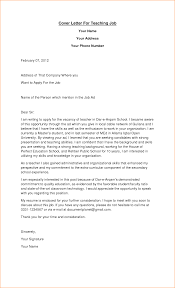 Cover Letter For Teaching Cover Letter Database