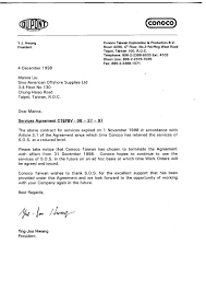 Work Recommendation Letter Sino American Offshore Supplies Ltd Welcome