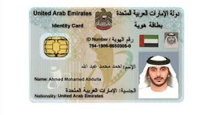 Federal Card