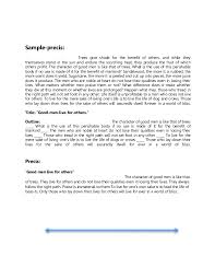 Strategy for English   IFS IFoS CSS Forum IRDA precis writing example min