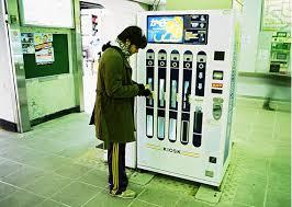 Umbrella Vending Machine Japan Simple Umbrella Machine Stuff48 Pinterest Vending Machine Strange