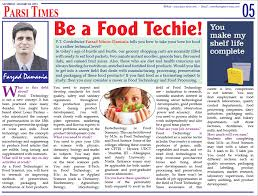 career in food technology and food processing by farzad damania career guidance in food technology
