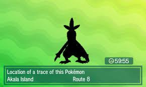 Island Scan Qr Code Pokemon Ultra Pokemon Sun Pokemon