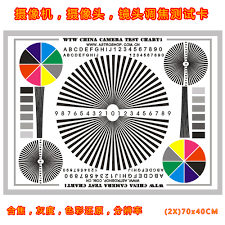 Usd 9 11 Original Hd Camera Focus Test Card Camera Lens