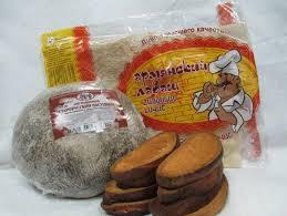 xvi МЕЖДУНАРОДНЫЙ СМОТР КАЧЕСТВА ХЛЕБА И  Хлеб бездрожжевой Старорусский насущный уже отмечен рядом Дипломов на региональном уровне и вот теперь представляем этот уникальный хлеб на федеральном