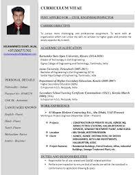 Cv Civil Engineer
