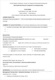 UTSA College of Business Resume Example Template