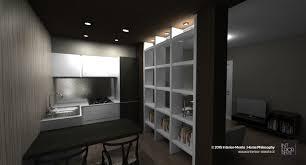 Pareti divisorie per cucina soggiorno : Divisorio ingresso soggiorno ~ idee per il design della casa